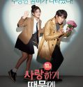 Nonton Movie Korea Because I Love You 2017 Subtitle Indonesia