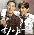 Nonton Movie Korea Hiya 2016 Subttitle Indonesia