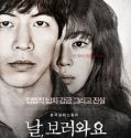 Nonton Movie Korea Insane 2016 Subtitle Indonesia