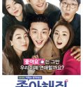 Nonton Movie Korea Like for Likes 2016 Subtitle Indonesia