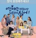 Nonton Serial Drama Korea Lonely Enough to Love 2020 Sub Indonesia