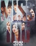 Nonton Serial Drama Korea Missing: The Other Side 2020 Sub Indo