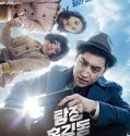 Nonton Movie Korea Phantom Detective 2016 Subtitle Indonesia
