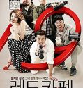 Nonton Movie Korea Red Carpet 2014 Subtitle Indonesia