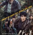Nonton Movie Korea The Hunt 2016 Subtitle Indonesia
