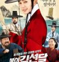 Nonton Movie Korea The Man Who Sells the River 2016 Sub Indo