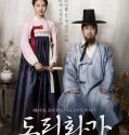 Nonton Movie Korea The Sound of a Flower 2015 Sub Indo