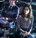 Nonton Movie Korea The Truth Beneath 2016 Subtitle Indonesia