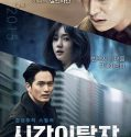 Nonton Movie Korea Time Renegades 2016 Subtitle Indonesia