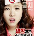 Nonton Movie Korea You Call It Passion 2015 Subtitle Indonesia