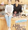Nonton Movie Korea Are We In Love 2020 Subtitle Indonesia