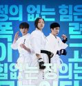 Nonton Movie Korea Justice High 2020 Subtitle Indonesia