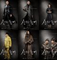 Nonton Movie Korea Along with the Gods The Two Worlds 2017 Sub Indo