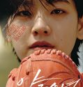 Nonton Movie Korea Baseball Girl 2020 Subtitle Indonesia
