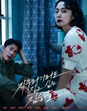 Nonton Movie Korea Beasts Clawing At Straws 2020 Subtitle Indonesia