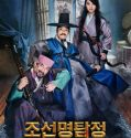 Nonton Movie Korea Detective K Secret of the Living Dead 2018 Sub Indo