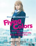 Nonton Movie Jepang Flying Colors 2015 Subtitle Indonesia