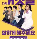 Nonton Movie Korea Honest Candidate 2020 Subtitle Indonesia