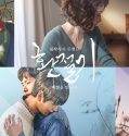 Nonton Movie Korea In Between Seasons 2018 Subtitle Indonesia