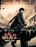 Nonton Movie Korea My Wife Is a Gangster 2003 Subtitle Indonesia