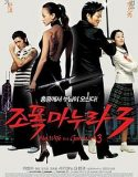 Nonton Movie Korea My Wife Is a Gangster 2006 Subtitle Indonesia