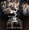 Nonton Movie Korea The Age of Blood 2017 Subtitle Indonesia