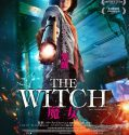 Nonton Movie Korea The Witch: Part 1. The Subversion 2018 Sub Indo