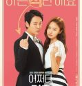 Nonton Movie Korea Trade Your Love 2019 Subtitle Indonesia