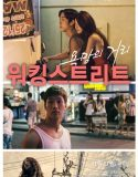 Nonton Movie Korea Walking Street 2016 Subtitle Indonesia