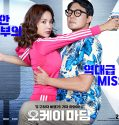 Nonton Movie Korea Okay Madam 2020 Subtitle Indonesia