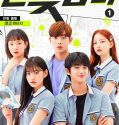 Nonton Serial Drama Korea Pop Out Boy! 2020 Subtitle Indonesia