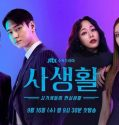 Nonton Serial Drama Korea Private Lives 2020 Subtitle Indonesia