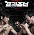 Nonton Movie Korea The Prisoner 2020 Subtitle Indonesia
