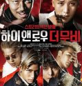 Nonton Movie Jepang High & Low The Movie 2016 Subtitle Indonesia