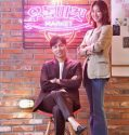 Nonton KBS Drama Special: The Joys and Sorrows of Work 2020 Sub Indo
