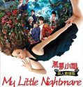 Nonton Movie Jepang My Little Nightmare: The Movie 2014 Sub Indo