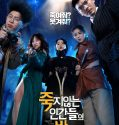 Nonton Movie Night of the Undead 2020 Subtitle Indonesia
