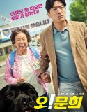 Nonton Movie Korea OH My Gran 2020 Subtitle Indonesia