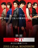 Nonton Movie Jepang ST: The Movie 2015 Subtitle Indonesia