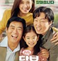 Nonton Movie Korea Pawn 2020 Subtitle Indonesia