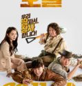 Nonton Movie Korea Collectors 2020 Subtitle Indonesia