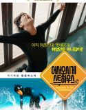 Nonton Movie Korea Welcome to the Guesthouse 2020 Subtitle Indonesia