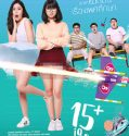 Nonton Movie Thailand 15 IQ Krachoot 2017 Subtitle Indonesia