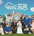 Nonton Serial Drama Korea Be My Dream Family 2021 Sub Indonesia