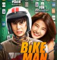 Nonton Movie Thailand Bikeman 1 2018 Subtitle Indonesia