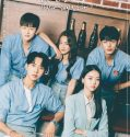 Nonton Serial Drama Korea Summer Guys 2021 Subtitle Indonesia