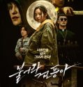 Nonton Movie Korea Slate 2020 Subtitle Indonesia