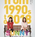 Nonton Film Sunny Our Hearts Beat Together 2018 Subtitle Indonesia