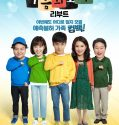 Nonton The Sound of Your Heart 2016 Subtitle Indonesia