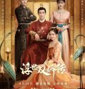 Nonton Legend of Two Sisters In the Chaos 2020 Subtitle Indonesia
